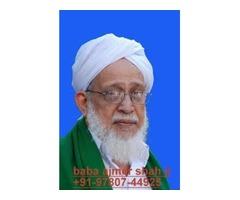 Islamic Way to Get Love Back +91-97807-44925@#$